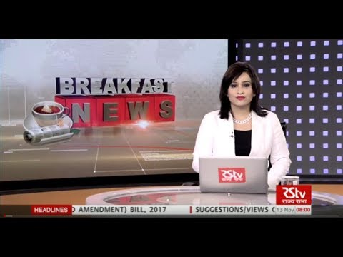 English News Bulletin – Nov 13, 2017 (8 am)