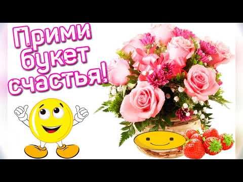 С днем рождения Галочка родная! Поздравляю от души!