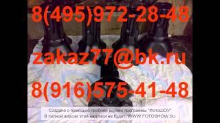 Буровой инструмент.mp4(, 2012-03-20T07:15:21.000Z)
