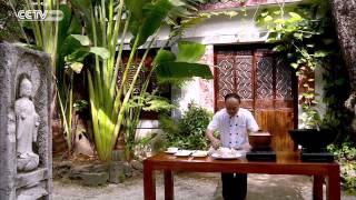 La Chine au bout de la langue - 6: Les cinq saveurs en harmonie
