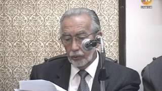 Exalumnos y amigos del Dr. Raúl Porras Barrenechea lo recuerdan a los 52 años de su fallecimiento