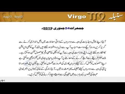 horoscope virgo 24 january
