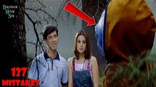 [EWW] KOI MIL GAYA FULL MOVIE (127) MISTAKES KOI MIL GAYA FUNNY MISTAKES VIDEO