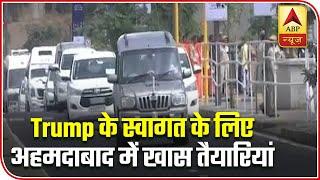 Namaste Trump: Ahmedabad Gears Up To Host US President | ABP News