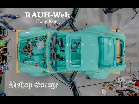 RAUH-WELT BEGRIFF HONG KONG