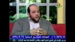 اكتشافات و اختراعات من القرآن الكريم و السنة النبوية الشريفة ـ الجزء 11