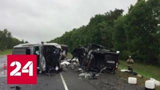Смотреть видео Число жертв аварии под Рязанью возросло до 7 - Россия 24 онлайн