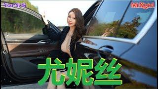MrXgirl Love Egg_尤妮丝 (You Ni Si) Part 01 Album XIUREN No.1309