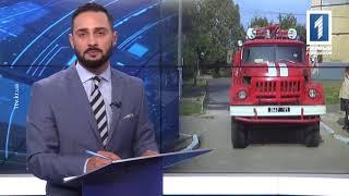 «Новини Кривбасу» – новини за 6 жовтня 2017