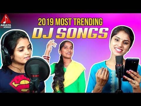 2019 Most Trending Telangana DJ Songs | Latest Back 2 Back DJ Songs | Telugu Folk DJ Songs | Amulya