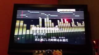 YUKI カラオケ 『同じ手』歌ってみました