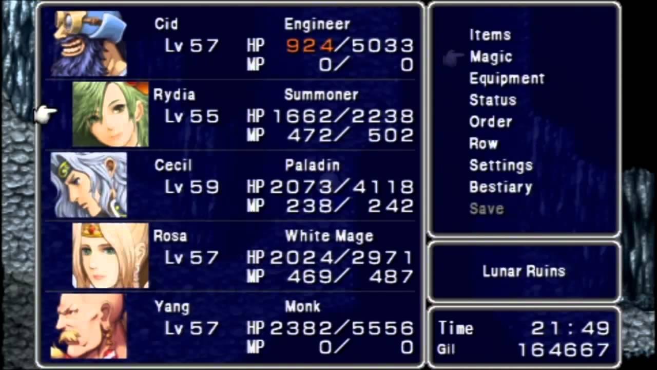 Let\'s Play Final Fantasy IV (PSP) #054 Lunar Ruins Part 1 - YouTube
