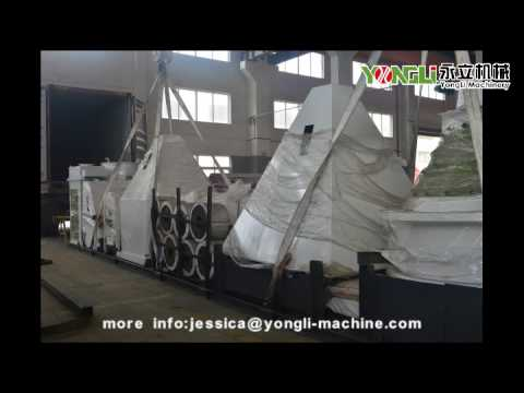 Ukraine pellet line machine delivery
