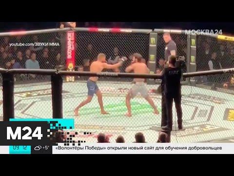 Магомедшарипов победил Каттара на UFC в Москве - Москва 24