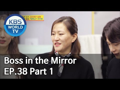 Boss in the Mirror | 사장님 귀는 당나귀 귀 EP.38 Part. 1 [SUB : ENG, THA/2020.01.26]