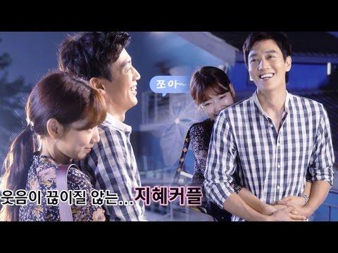 《Making Film》 Kim Rae Won ♥ Park Shin Hye, Sweet back hug behind! @The Doctors