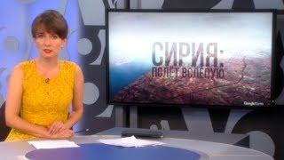Полёт вслепую и порок секретности   Итоги   22.09.18