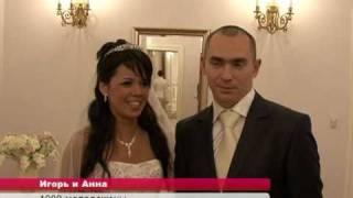 Свадебный бум в Царском Селе