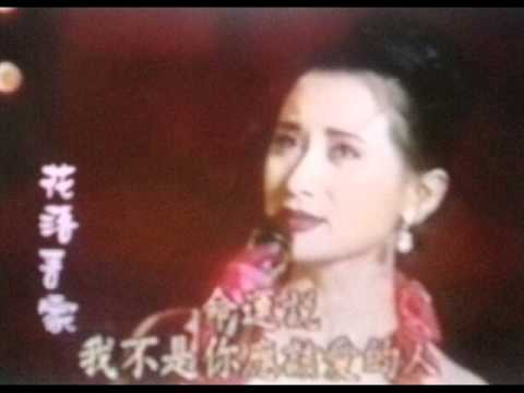 Taiwan Opera Dragon Legend Hero turns into a Beautiful Lady singing in a Hokkien Variety Show