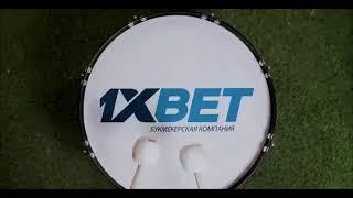1 икс бет умеют играть биг бейби тейп в рекламе на барабанах(слышно даже голос)
