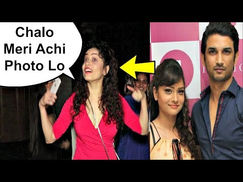 Sushant Singh Rajput Ex Girlfriend Ankita Lokhande Drunk Funny Moment At Party