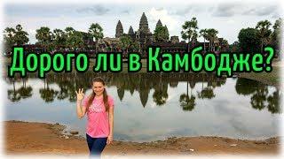 видео Безопасность туристов в Камбоджа