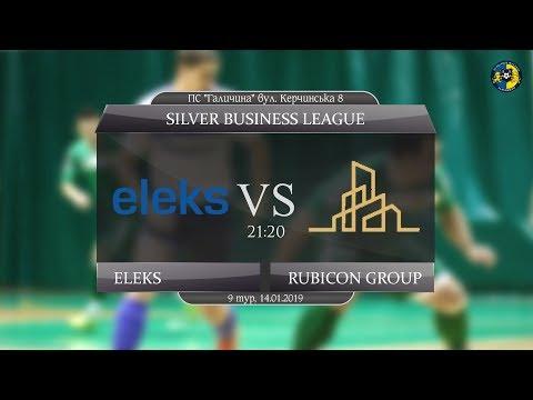 LIVE | Eleks - Rubiсon Group (Silver Business League. 9 тур)