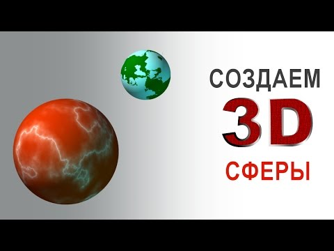 Как сделать 3D фото?!  / /  Photoshop CS6