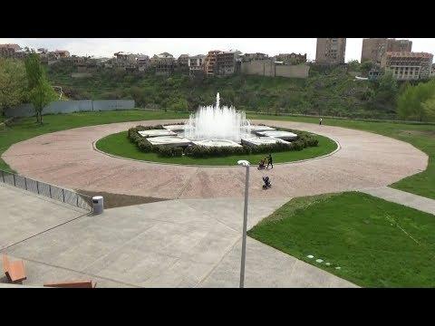 Ереван,Парк по саседству ТУМО.Tumoyi Harakic Aygin