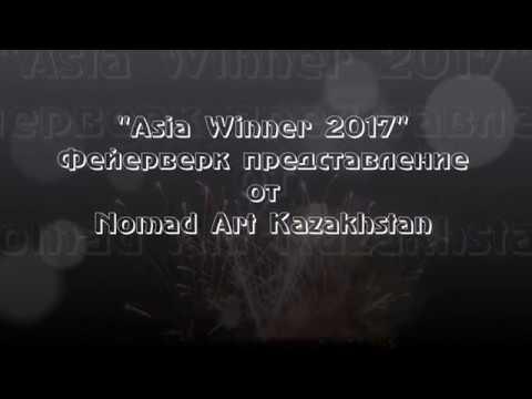 Nomad Art Kazakhstan - ASIA WINNER 2017, Kapchagay