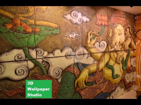 India S First 3d Mural Wallpapers Youtube