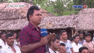 Trinomule Jobabdihita Ep-27_Chila, Mongla তৃণমূলে জবাবদিহিতা - চিলা, মোংলা, বাগেরহাট On News24