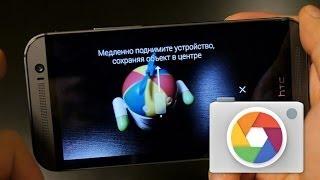 Огляд програми Google Камера