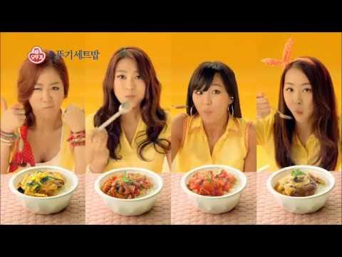 [오뚜기 광고영상] 2007~2014년대 오뚜기밥 (씨스타)