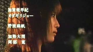 Platonic Sex / PURATONIKKU SEKUSU 2001