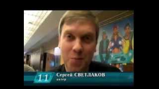 """Съемка фильма """"Елки-3"""""""