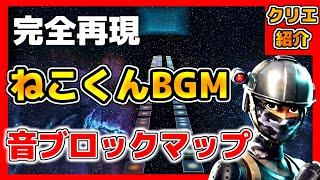 Bgm ねこくん 完全無料で全曲使用できる音楽素材サイト/かまタマゴ