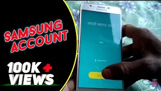 how to remove Samsung account without password || Samsung ac...