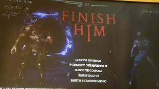 Концовка за Эрона--Блэка в Mortal Kombat XL
