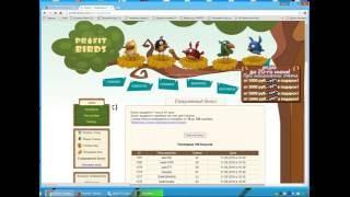 Money Birds [Лохотрон] — отзывы об экономической онлайн игре