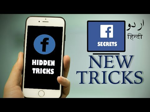 5 AWESOME New Facebook Tricks You Should Know 2017