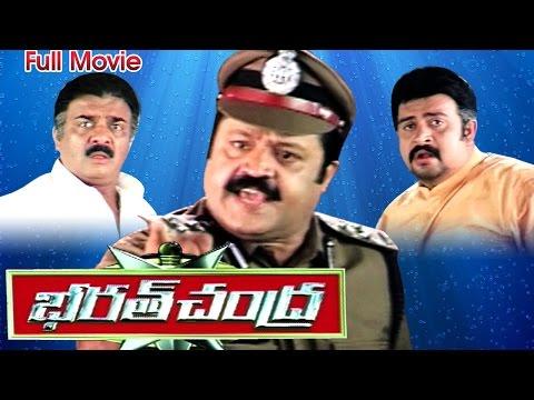 Bharat Chandra Full Length Telugu Movie    Suresh Gopi, Shreya Reddy    Ganesh Videos - DVD Rip..