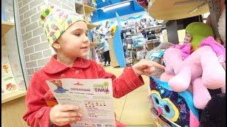 Лєра сама купила ЛИЗУН СЛАЙМ! Розбиваємо скарбничку! Діти в магазині! Діти і гроші!