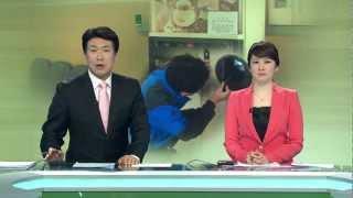 [KNN 뉴스] 커피 자판기.. 이물질, 곰팡이