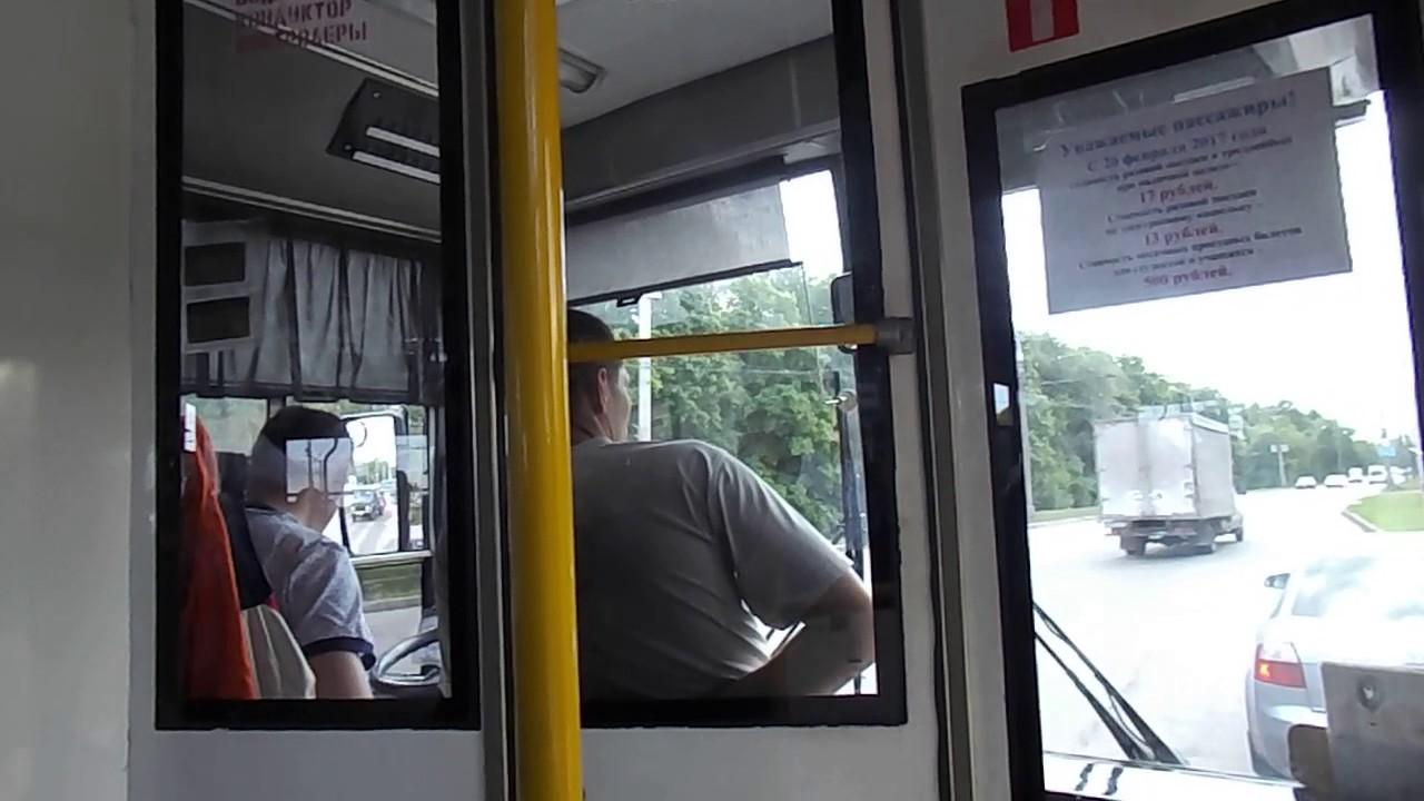 Чебоксары   Троллейбус № 903 БТЗ 52768Р