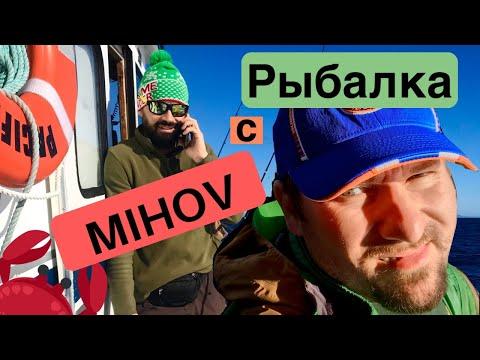 Океанская рыбалка с Лёней Миховым, канал Youtube MIHOV. Рассказ очевидца.Чем чревата охота на крабов