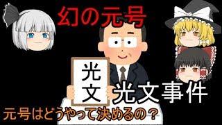 日本史を中心に人物や事件の少しマイナーな部分を取り上げていきたいと...