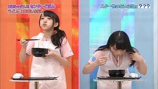 AKB48 うどんの食べ方がエロすぎる 向井地美音 大和田南那