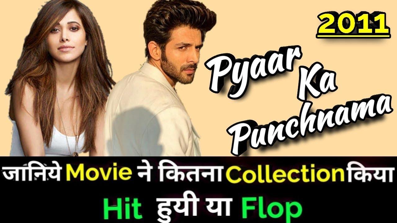 Download Kartik Aaryan PYAAR KA PUNCHNAMA 2011 Bollywood Movie Lifetime WorldWide Box Office Collection