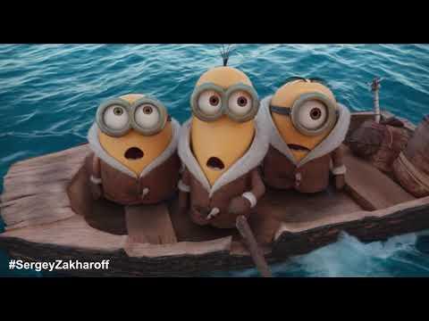 Приколы из мультфильма - Миньоны 2015 (прикол 3)